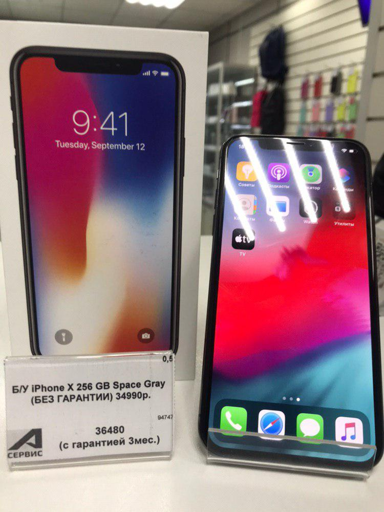 БУ iPhone X 256 Gb Space Gray