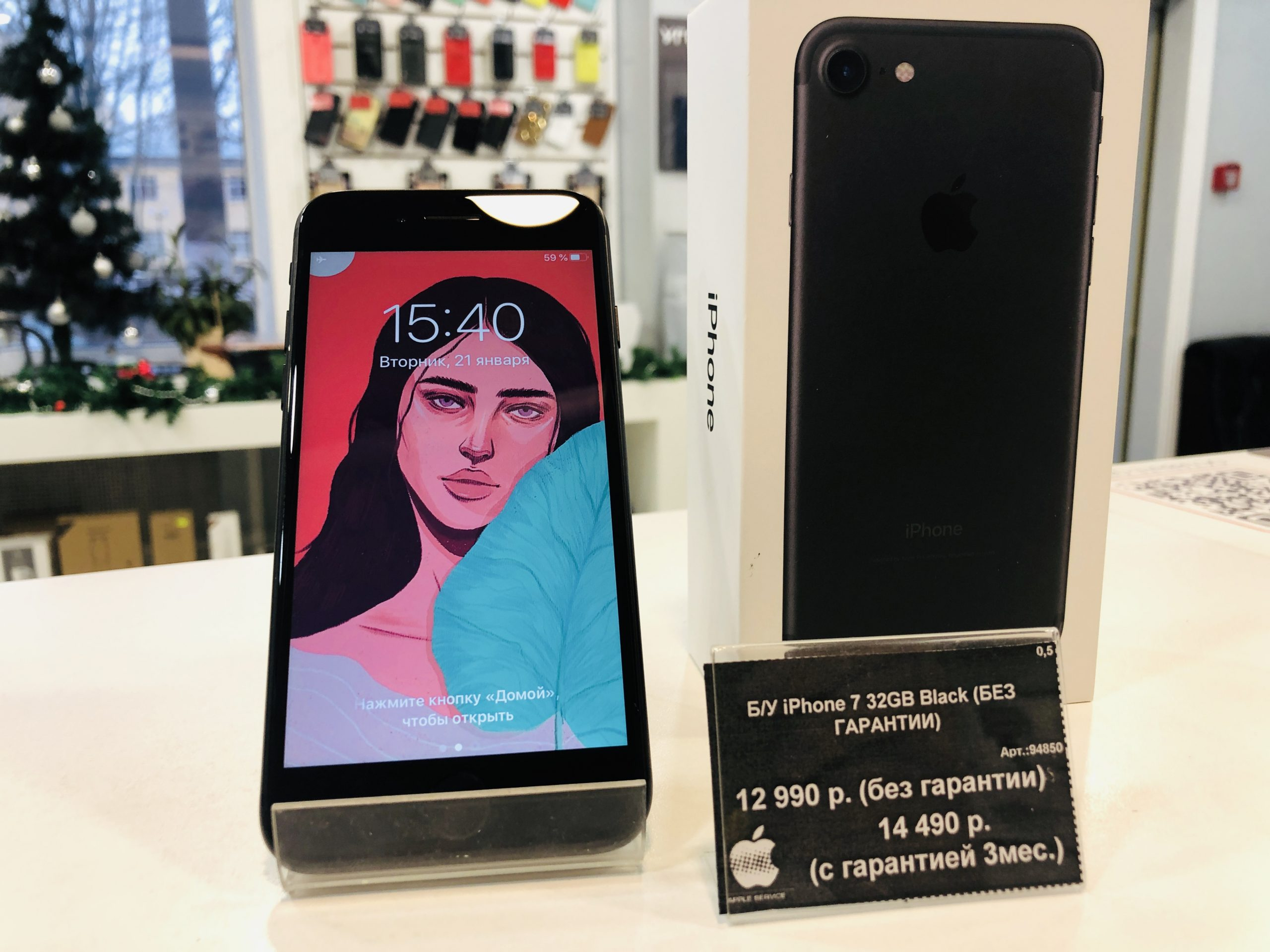Б/У iPhone 7 32GB Black